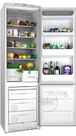 инструкция по эксплуатации холодильник Ardo - фото 6