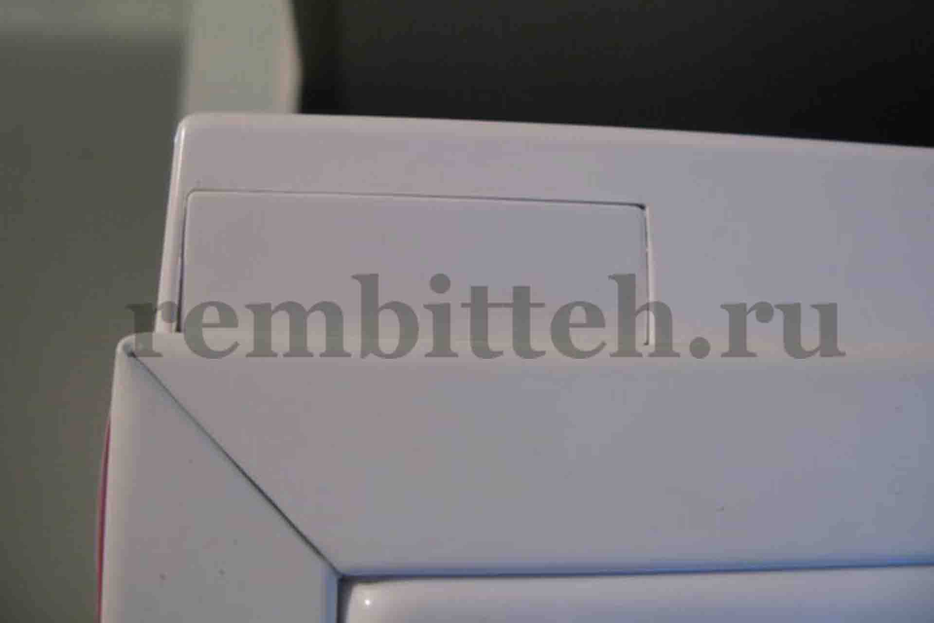 холодильник lg ga b 429 bca инструкция