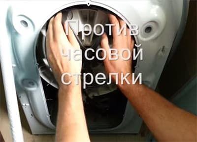 Одеваем ремень на стиральной машине