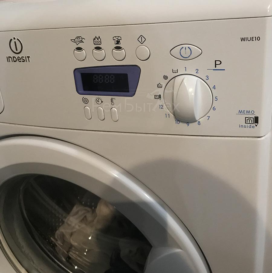 Почему стиральная машина Индезит не отжимает вещи
