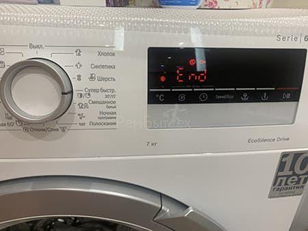 Сбой программы в стиральной машине