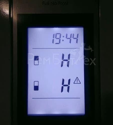 Ошибка Н в холодильнике Атлант с экраном