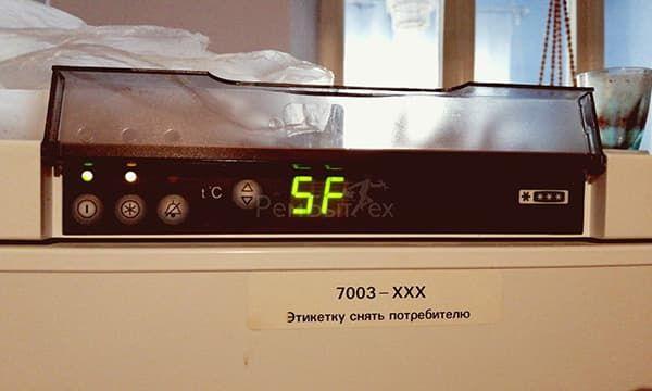 Ошибка SF или 5F в холодильнике Атлант