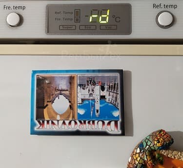 Ошибка rd в холодильнике Самсунг
