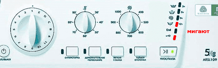 стиральная машина аристон avd 109 коды ошибок f 05