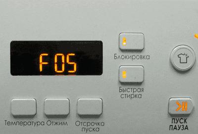 аристон стиральная машина ошибка а-07 что делать