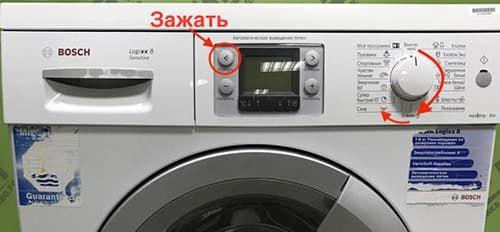 Как сбросить ошибку в стиралке Bosch серии Logixx 8