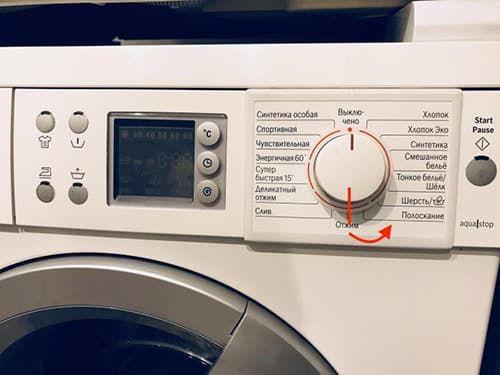 Сброс  ошибок на стиральной машине Bosch Logixx 8