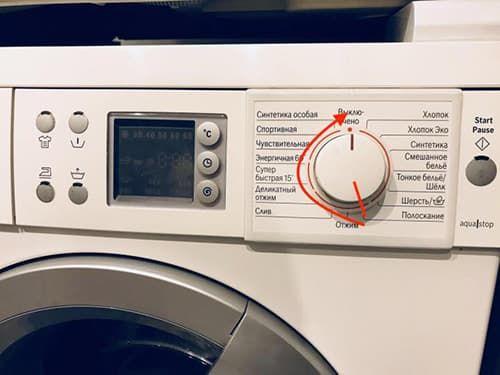 Как сбросить ошибку на стиральной машине Bosch Logixx 8