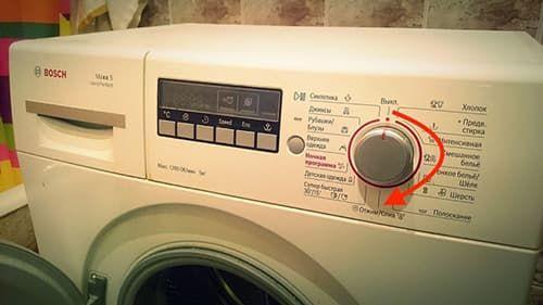 Как сбросить ошибку в стиральной машине Bosch Maxx5