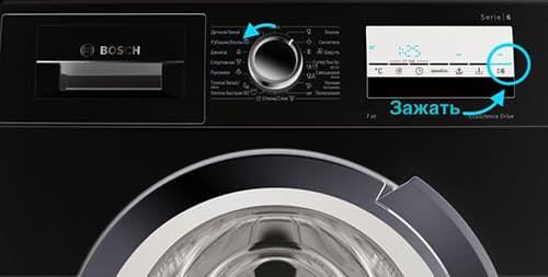 Как сбросить ошибку в стиральной машине Bosch Serie 6