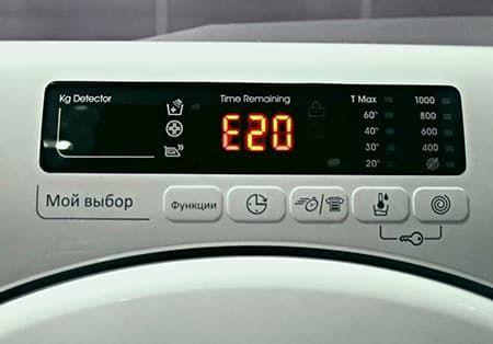 Мигает код Е20 на стиральной машине Candy