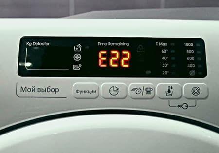 Горит код E22 в стиральной машине Канди