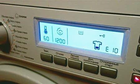 Код ошибка E10 в стиральной машине Electrolux
