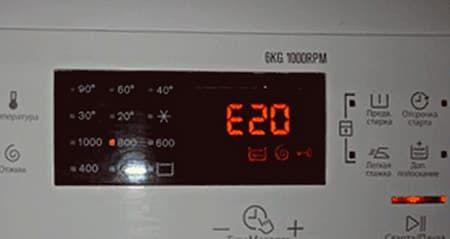 Ошибка E20 в стиральной машине Electrolux