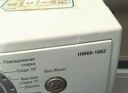 Ошибка Е1 в стиральной машине Haier