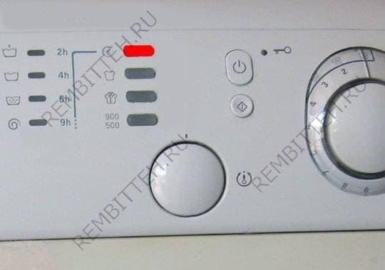 стиральная машина бош показывает ошибку а 23