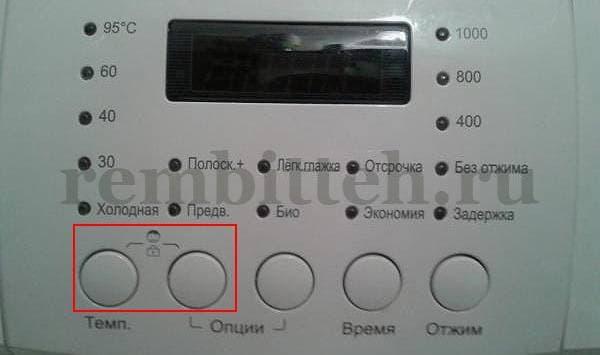 Инструкция К Стиральной Машине Lg 10164