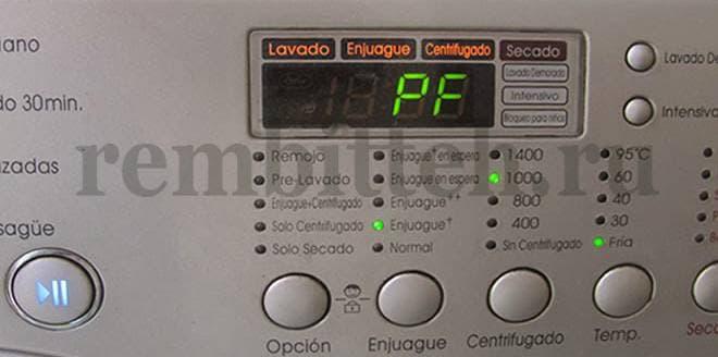 Стиральная  машина LG — код ошибки PF