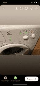 """Стиральная машина Bosch WFC 2060, постоянно горит индикатор """"Полоскание"""". В чем может быть причина? И как это можно исправить?   РемБытТех"""