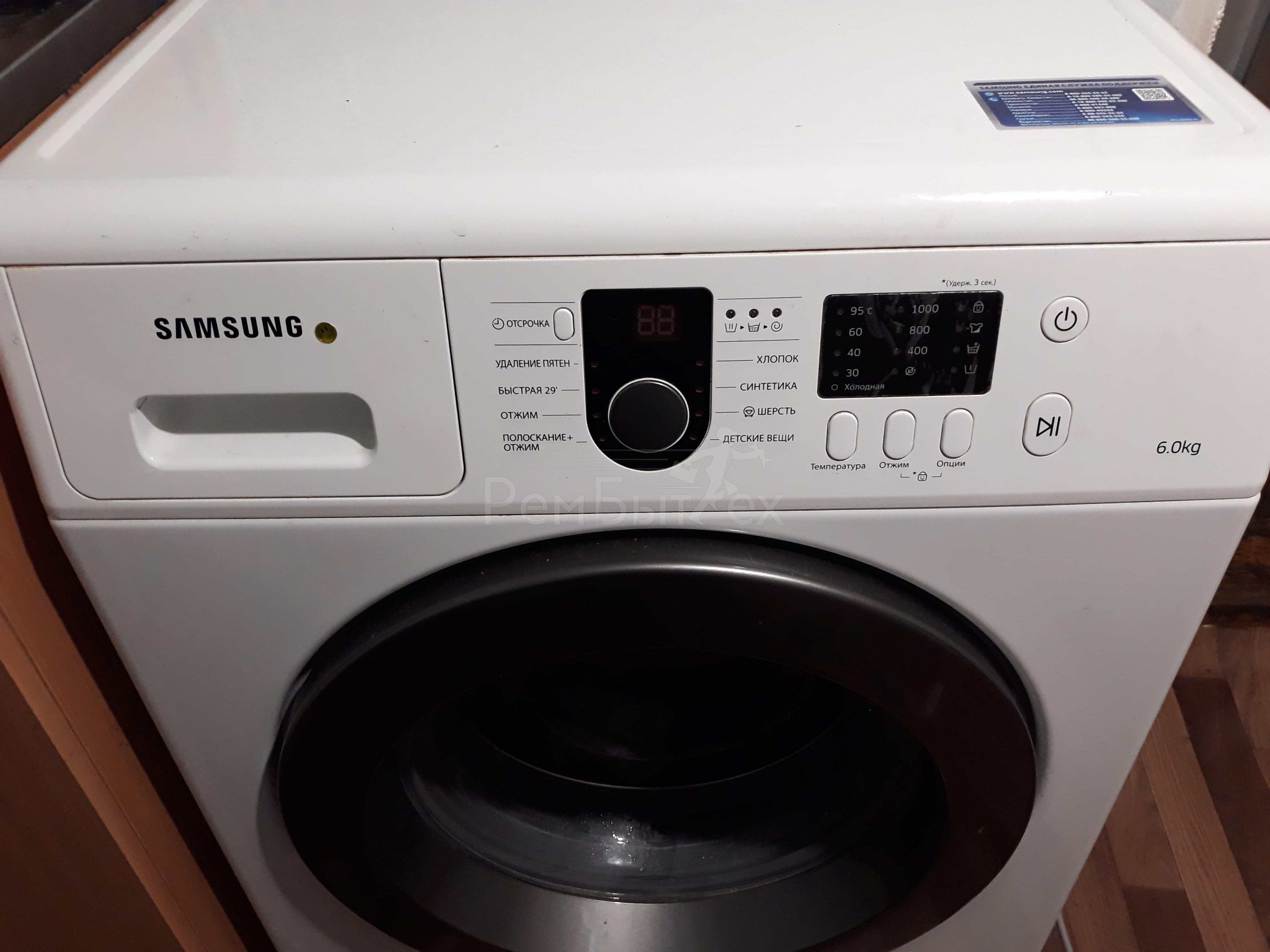 Что имеют права описать в кватире холодильник машинку стиральную или че