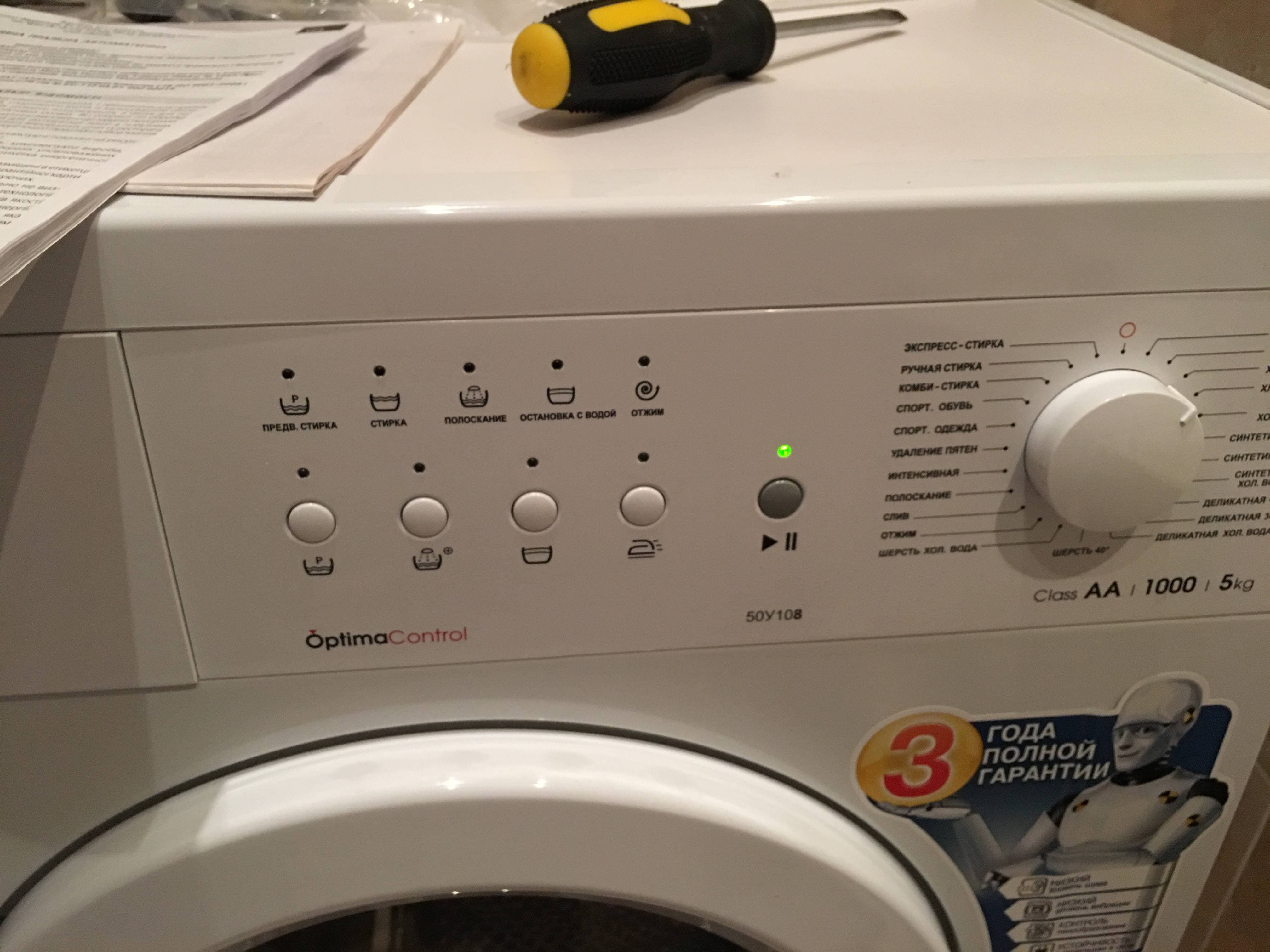 стучит стиральная машина при стирке отдельных случаях