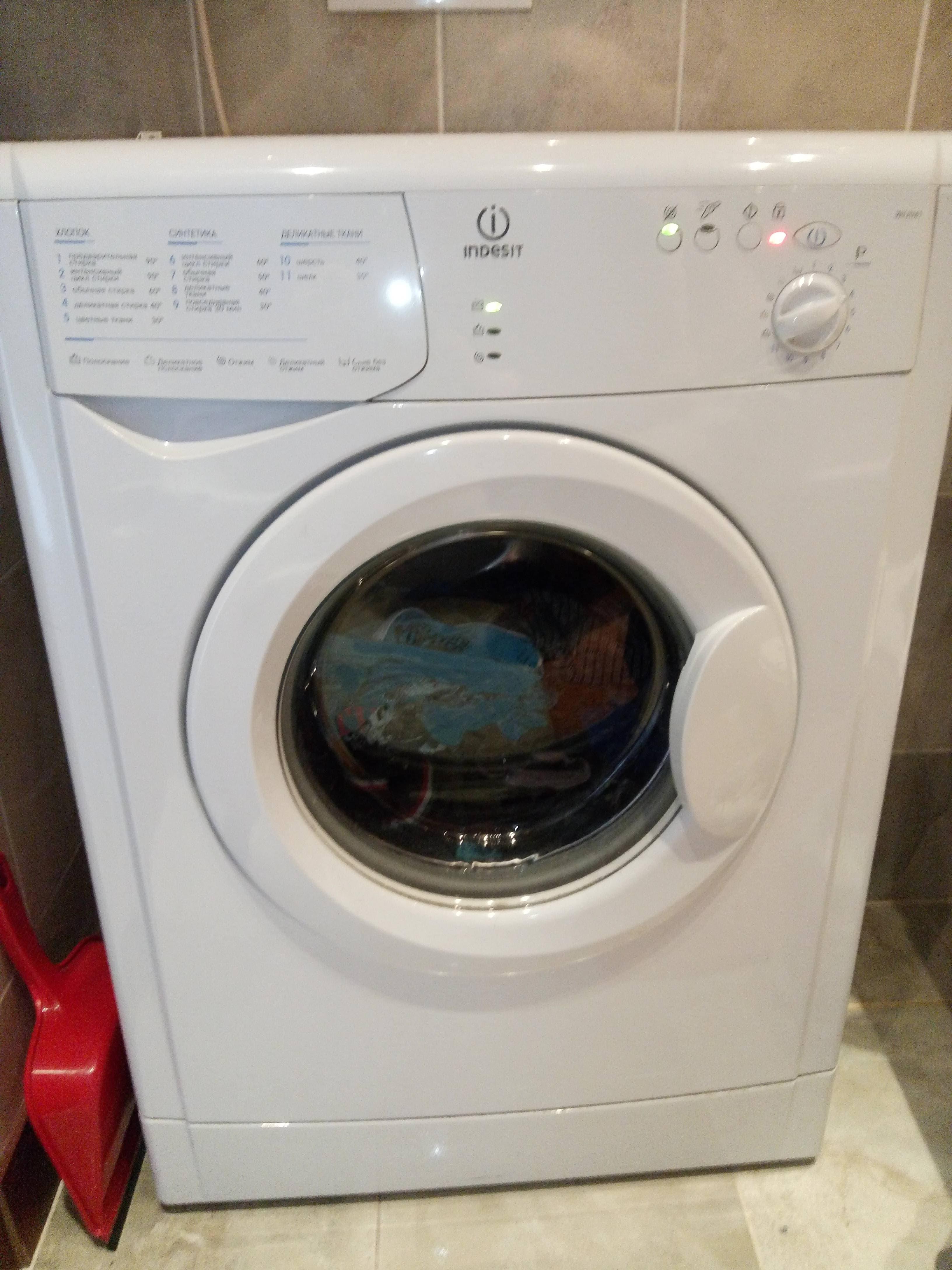 инструкция включения стиральной машины indesit w101