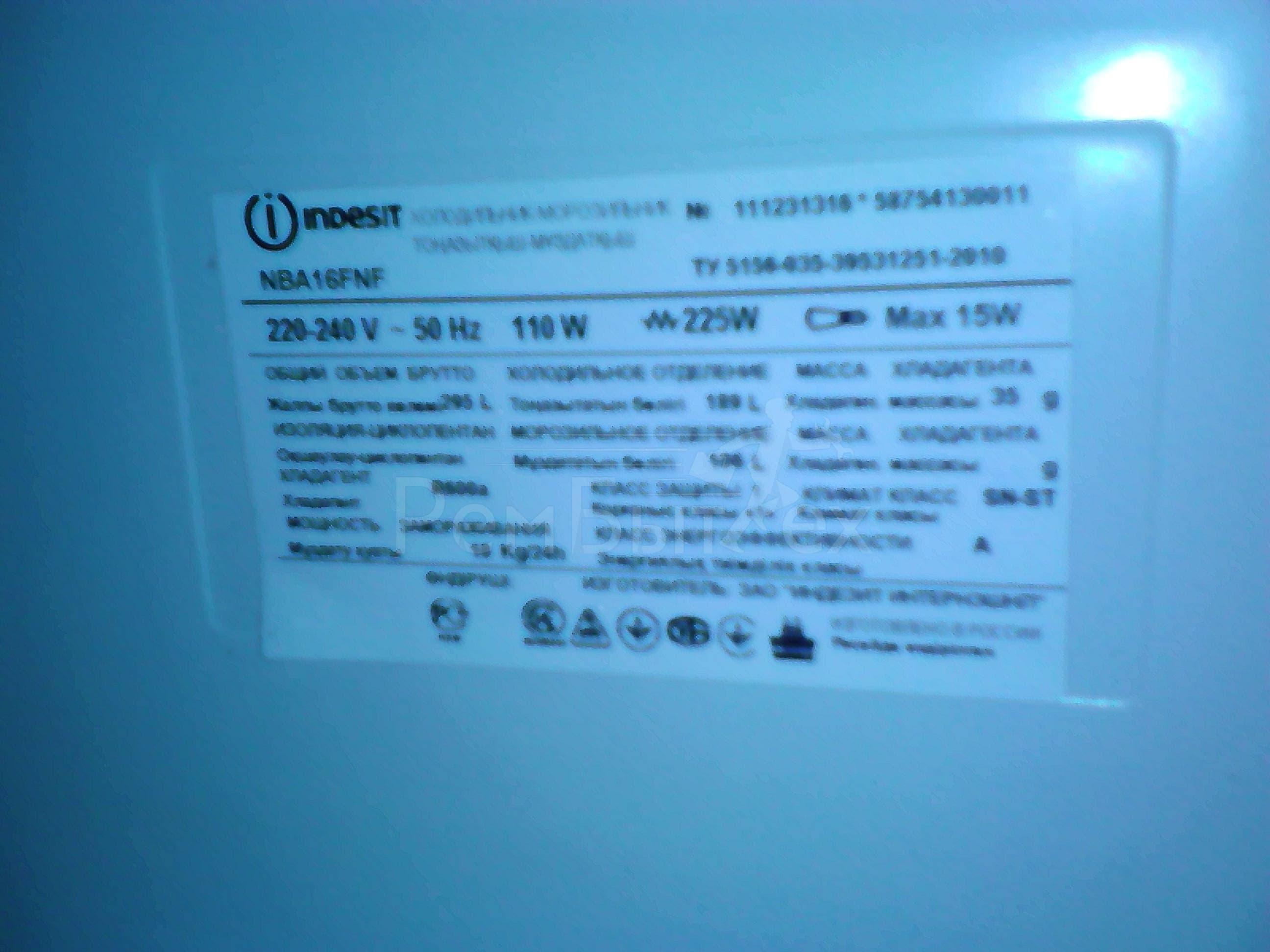 Cколько потребляет холодильник в месяц: точные цифры и рекомендации